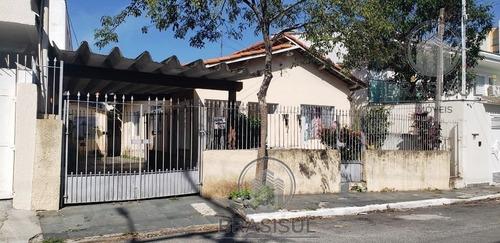 Imagem 1 de 4 de Casa Para Venda, 2 Dormitórios, Jd. Sabará - São Paulo - 6910