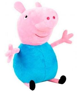 Peluches George De La Serie Peppa Pig Varios Colores