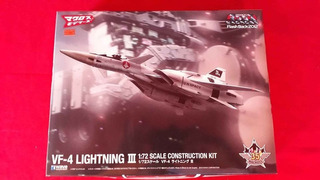 Maqueta Macross 1/72 Vf-4 Lighting Iii Nuevo