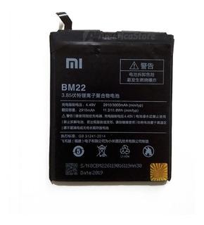 Bateria Bm22 Xiaomi Bm-22 Mi5 M5 Barato