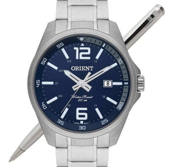 Relógio Orient Masculino Mbss1275 D2sx Analógico - C/ Nfe