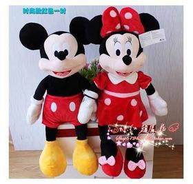 Minie Rosa Minie Vermelha Ou Mickey 45 Cm Preco Unitario