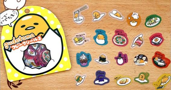 Genial Set De 60 Stickers Kawaii Gudetama Lazy Egg Anime