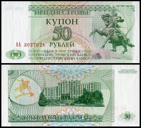Transnistria P-19 Fe 50 Rublei 1993 (1994) * C O L *