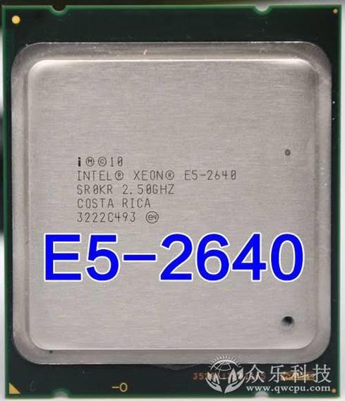 Processador Xenon E5 2640