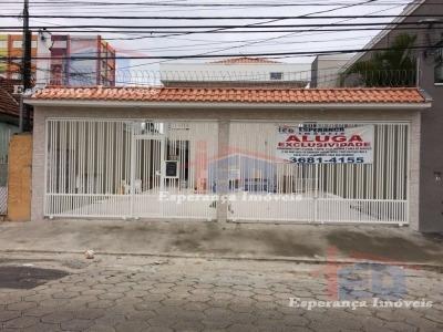 Ref.: 244 - Casa Terrea Em Osasco Para Aluguel - L244