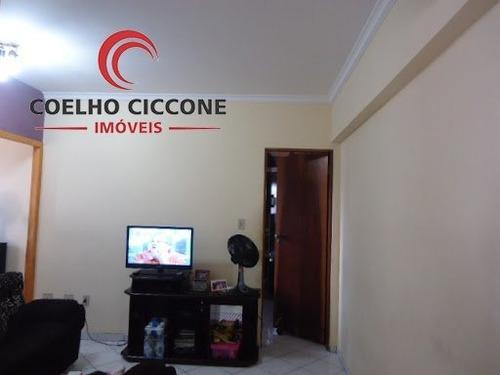 Imagem 1 de 9 de Compre Apartamento Em Nova Gerty - V-1053
