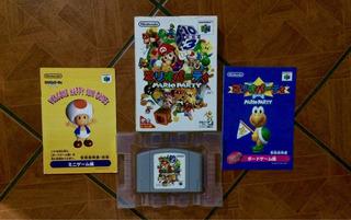 Mario Party 1 Nintendo N64