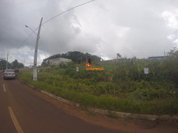 Terreno - Reserva Dos Pinhais - 878