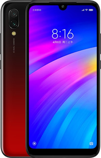 Xiaomi - Redmi 7 - 64gb - Tienda Fisica - Liberado