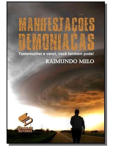 Manifestacoes Demoniacas