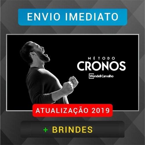 Método Cronos 2019 + Ciclo Da Maestria 2019 + 30 Milbrindes