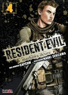 Resident Evil. Marhawa Desire. Vol 4