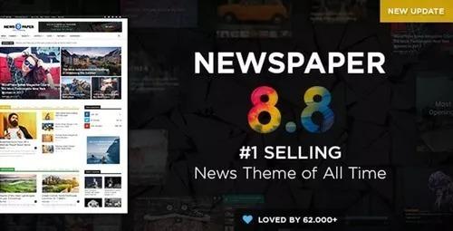 Tema Newspaper 8.8 Wordpress Atualizado! Instalação Grátis!