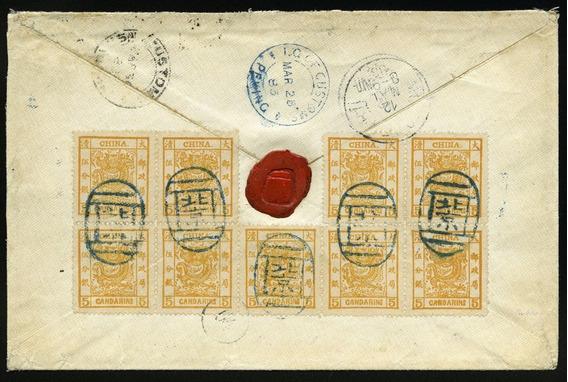 Avaliação De Selos E Coleções Brasil E Outros Países - Leia