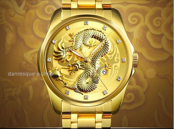 Relógio Skmei Dragão3d Dourado 9193 Gold #brinde Porta Relógio Skmei