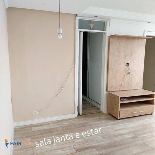 Apartamento 3 Dormitorios 1 Vaga Em Santo Amaro - Ap5966