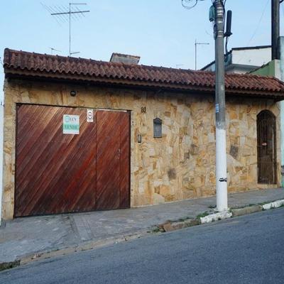 Casa Para Venda Em Arujá, Arujamérica, 3 Dormitórios, 1 Suíte, 2 Banheiros, 4 Vagas - 0317