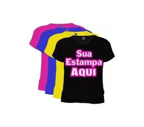 a735c4ab6 Camiseta Personalizadas - Camisetas Manga Curta no Mercado Livre Brasil