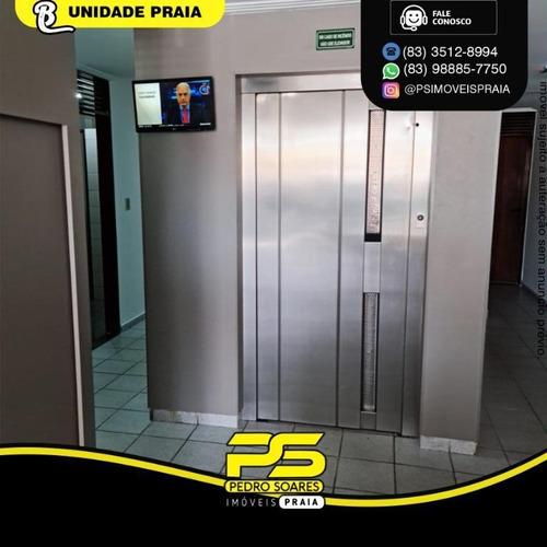 Sala À Venda, 30 M² Por R$ 85.000,00 - Tambauzinho - João Pessoa/pb - Sa0276