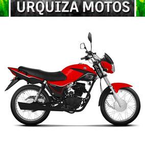 Moto Motomel Cg 150 Serie 3 Base S3 Titan Rx 0km Street