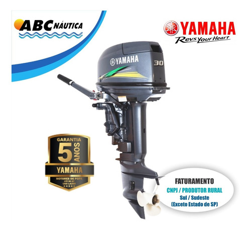 Motor De Popa Yamaha 30hp  Leia Anúncio