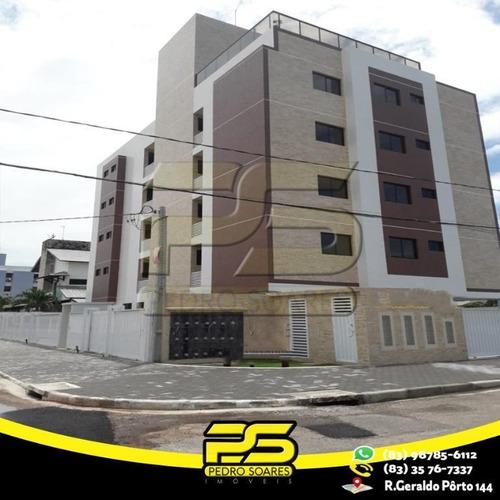 Apartamento Com 2 Dormitórios À Venda, 52 M² Por R$ 230.000 - Intermares - Cabedelo/pb - Ap2503