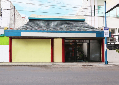 Imagen 1 de 10 de Local Comercial En Renta, Morelia, Michoacán De Ocampo