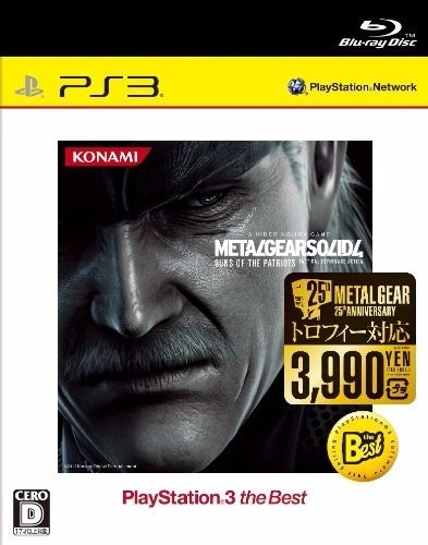 Metal Gear Solid 4 Iv: Guns Of The Patriots Ps3 Coreano