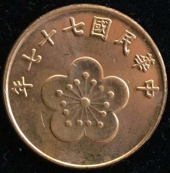 Taiwan, 1/2 Yuan, 1988. Sin Circular