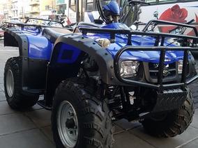 Dayama 250 = Yamaha Azúl Patentado Financio Qr Motors