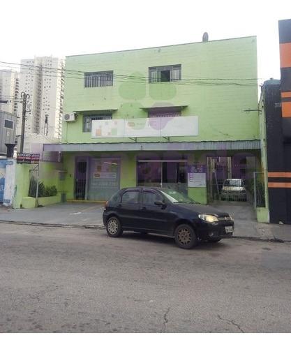 Salão Comercial Para Venda E Locação, Centro, Jundiaí - Sl07959 - 33954170