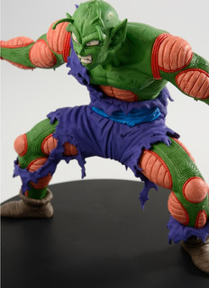 Anime. Dragon Ball Z. Piccolo. Banpresto Original Japon