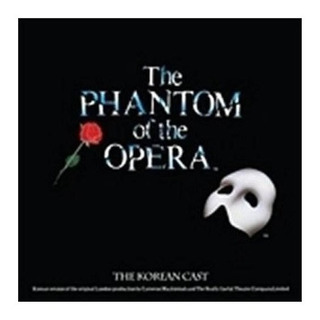 Phantom Of The Opera Korea/o.c.r. Phantom Of The Opera Korea