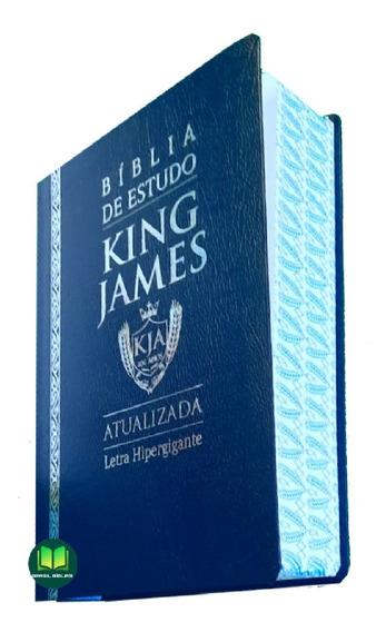 Bíblia De Estudo King James Atualizada - Grande - Capa Luxo