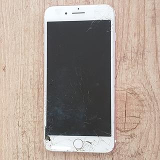 Apple iPhone 7 Plus 32gb Rosa - Retirada De Peças