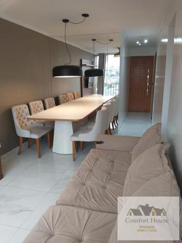 Imagem 1 de 15 de Apartamento Para Venda Em Diadema, Taboão, 2 Dormitórios, 1 Banheiro, 1 Vaga - Ap0508_co_1-1916696