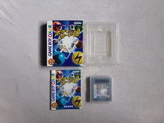 Nintendo Game Boy Pokemon Card