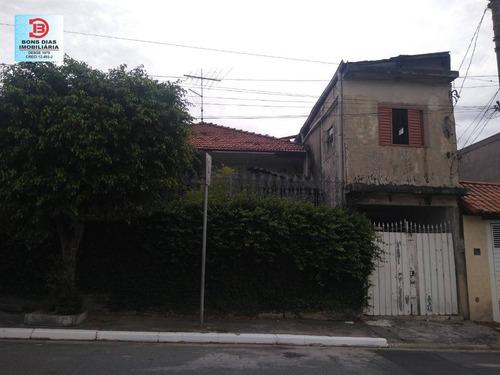Terreno - Vila Re - Ref: 8312 - V-8312