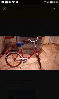 Bicicleta Plegable Rodado 24 Multiuso