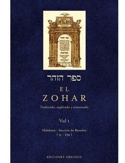 El Zohar Libro Sagrado