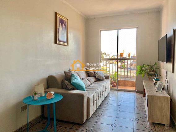 Apartamento 2 Dormitórios - 55m² - Nova Gerty - Scs - Cód. 204 - V204