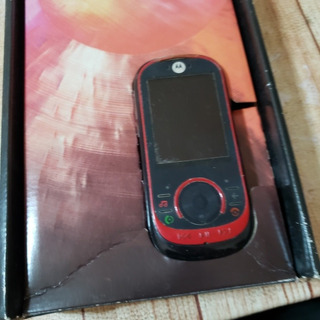 Celular Motorola Em35 Rokr Vintage