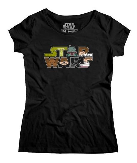 Playera Mujer Star Wars Chibi Disney Lucas Film Máscara De L