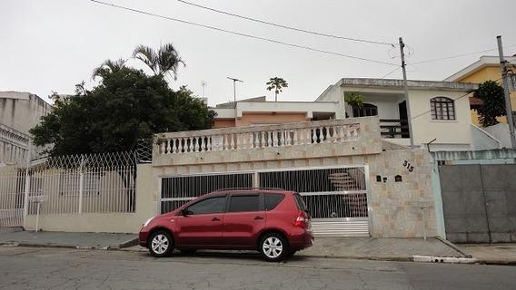 Casa Para Venda, 3 Dormitórios, Vila Império - São Paulo - 1225