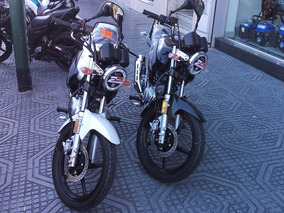 Yamaha Ybr 125 Full 2017 En Motolandia!!!