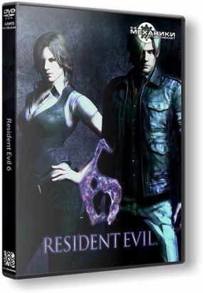 Resident Evil 6 Complete Edition - Pc Dvd - Frete 8 Reais