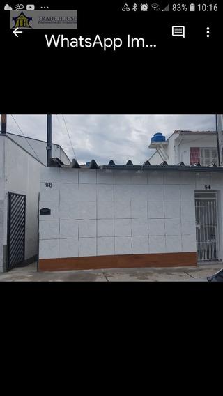 Casa De Condominio Em Vila Gumercindo - São Paulo - 29959