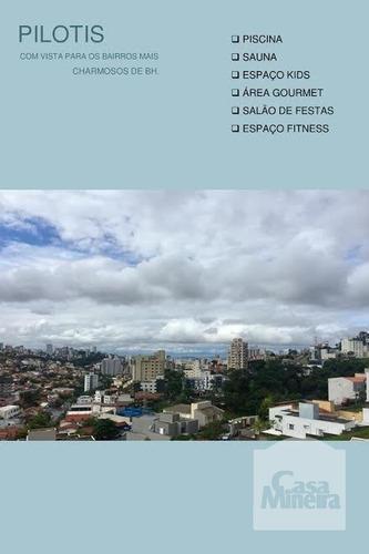 Imagem 1 de 5 de Apartamento À Venda No Santa Lúcia - Código 267843 - 267843