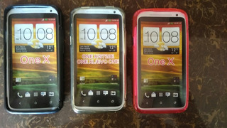 Forros Protectores Tpu Para Htc One X